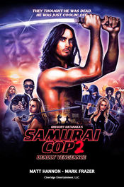 Trailer Samurai Cop 2: Deadly Vengeance