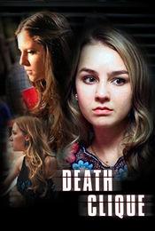Trailer Death Clique
