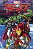 Subtitrare Marvel Disk Wars: The Avengers - Sezonul 1