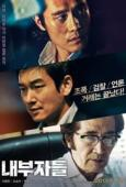 Trailer Inside Men