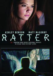Trailer Ratter