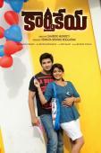 Trailer Karthikeya