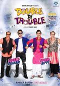 Trailer Double DI Trouble