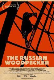 Subtitrare The Russian Woodpecker