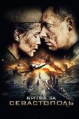 Trailer Bitva za Sevastopol