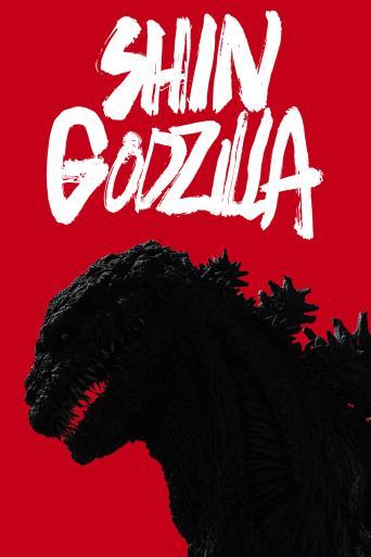 Subtitrare Shin Godzilla