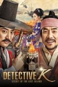 Film Detective K: Secret of the Lost Island