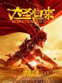 Trailer Monkey King Returns
