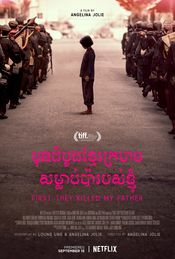 Film First They Killed My Father