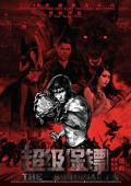 Trailer The Bodyguard