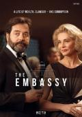 Subtitrare La Embajada (The Embassy) - Sezonul 1
