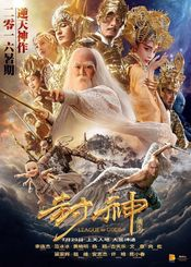 Subtitrare League of Gods (Feng shen bang)