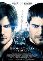 Subtitrare Resident Evil: Vendetta