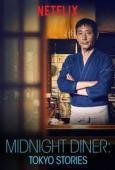 Subtitrare Midnight Diner: Tokyo Stories - Sezonul 1