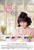 Subtitrare Romance Town - Sezonul 1