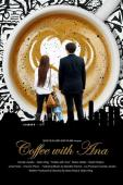 Subtitrare Coffee with Ana