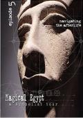 Vezi <br />						Magical Egypt Part V - Navigating The Aft (2006)						 online subtitrat hd gratis.