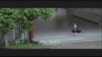 Trailer Jiong nan hai