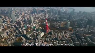 Trailer Tokyo Fiancée