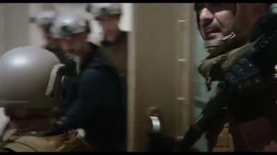 Trailer Armed Response