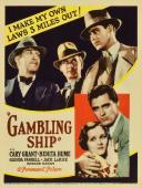 Subtitrare Gambling Ship