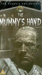 Subtitrare The Mummy's Hand