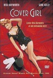 Subtitrare Cover Girl