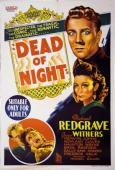 Subtitrare Dead of Night