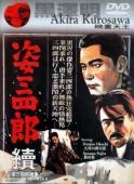 Subtitrare Zoku Sugata Sanshiro (Judo Story II)