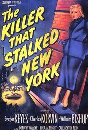 Subtitrare The Killer That Stalked New York