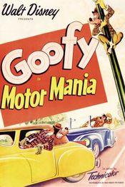 Subtitrare Motor Mania
