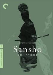 Subtitrare Sansho dayu (Sansho the Bailiff)