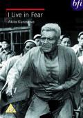 Subtitrare Ikimono no kiroku (I Live in Fear)