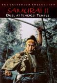 Subtitrare Zoku Miyamoto Musashi: Ichijôji no kettô