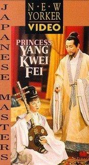 Subtitrare Yôkihi (Empress Yank Kwei Fei)
