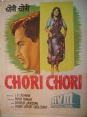 Subtitrare Chori Chori