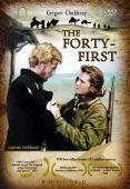 Subtitrare Sorok pervyy (The Forty-first)