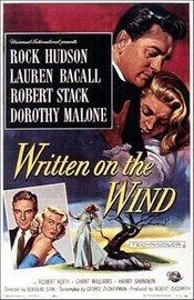 Subtitrare Written on the Wind