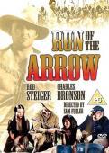 Subtitrare Run of the Arrow