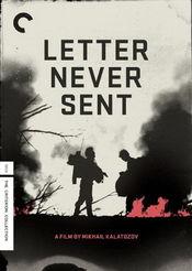 Subtitrare Letter Never Sent (Neotpravlennoye pismo)