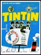 Subtitrare Tintin et le mystère de la toison d'or