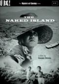Subtitrare Hadaka no shima (Naked Island)