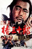 Subtitrare Tsubaki Sanjurô (Sanjuro)