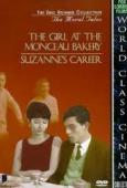 Subtitrare La carrière de Suzanne (Suzanne's Career)