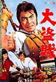 Subtitrare Samurai Pirates (The Lost World of Sinbad) (Dai to