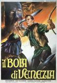 Subtitrare Il boia di Venezia (Blood of the Executioner)