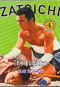 Subtitrare Zatoichi kyojo tabi (Zatoichi The Fugitive)