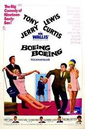 Subtitrare Boeing, Boeing