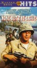 Subtitrare None But the Brave
