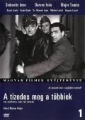 Subtitrare A tizedes meg a többiek (The Corporal and Others)